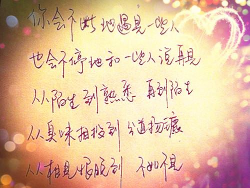 q友乐园心情签名