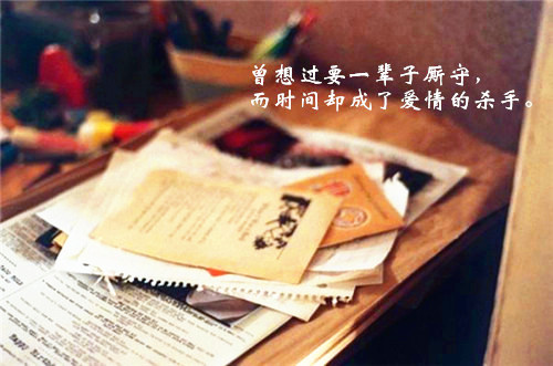 吴亦凡的签名档