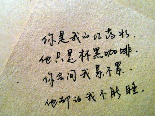 郑秀晶的签名