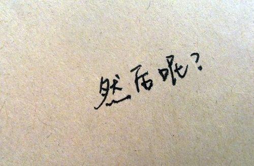 qq个性签名搞笑吃货