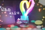 2018最红情侣网名