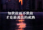 关于杨青柠的QQ网名