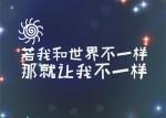王建军艺术签名