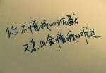 王笑盈名字
